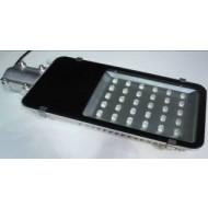 LED streetlight of OL-CLED30