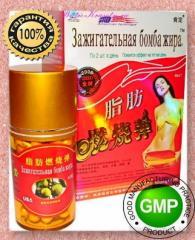 Препарат для схуднення Запальна Бомба Жиру №60.