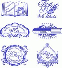Экслибрис - владельческий знак книголюба