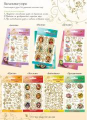 Easter patterns (Decorative stickers for