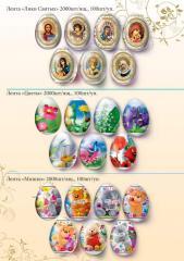 Lenta-termolenta for Easter eggs