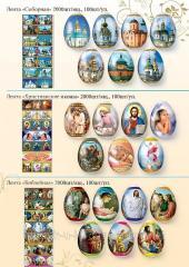 Lenta-termolenta for Easter eggs (Tserkva Ikona