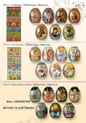 Lenta-termolenta for Easter eggs (Fabergé of the