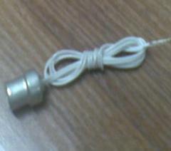 Device of electrostart-up UP-3