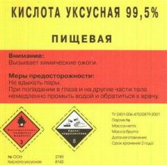 Otet alimentar, acid de otet (esenta de otet)