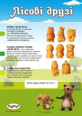 "The biscuit cookies ""Forest Friends"" with..."