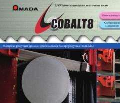 Tape saws (cloths) of AMADA
