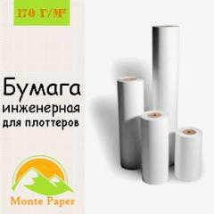 Engineering paper for plotters 170 g/m 297 mm (A3)