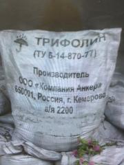 Трифолин химический