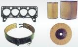 Прокладки головки блока цилиндров, прокладки