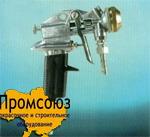 Gun putty SO-123. Sprayer putty SO-123