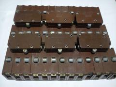 Let's buy: Electric part (Cranes) of