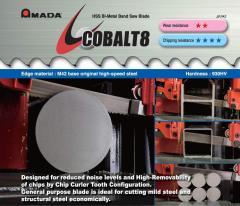 Ленточная пила Amada Cobalt8 М42 27 мм.