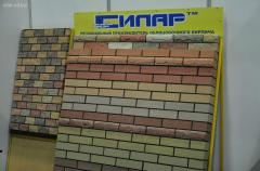 Brick color (250х120х65)