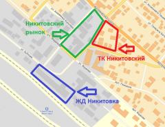 """Торговый Комплекс """"Никитовский"""""""