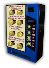 Automatic machine For Sale of Coins of APM-4