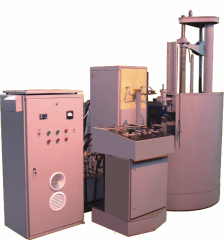 Installation of induction heating and training
