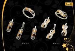 Кольца, сережки, браслеты