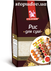 Rice for sushi, 400 g