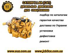 Двигатели CATERPILLAR (CAT) для экскаваторов,