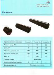 RECEIVERS (SPHTROS) pneumatic