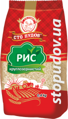 Round grain rice, 400 g