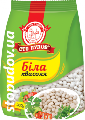 Cannellini beans, 350 g