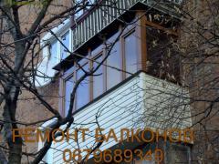 лоджии балконы окна в виннице