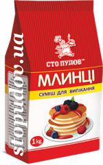 Pancakes, instant mix for baking