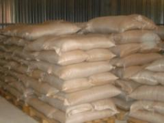 Our enterprise implements grain stillage dry corn postspirit, packing in bags on 25 kg.