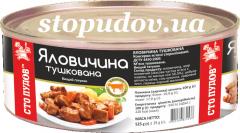 The beef stew I Bet 525 g, W/W