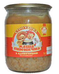 Wheat porridge with beef, 500g glass can