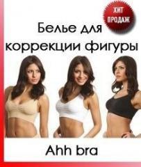 Ropa interior de mujeres