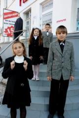Классическая одежда для школьников