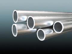 Алюминий трубы  АМг6 320x40x2000 АТП
