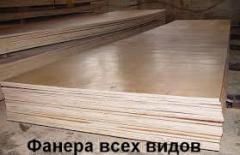 Фанера в Украине, фанера львов,