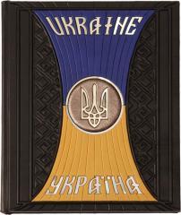Ukraine (photo album)'. Exclusive the VIP