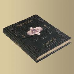 Книга в кожаном переплете ручной работы