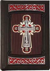 Bible 'Swarovski' (M3) handwork Golden