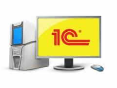 Продукты программные Лицензия на сервер MS SQL