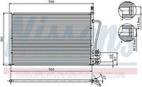 RADIATOR FORD FIESTA (01-) 1.25 EFI CONDENSER