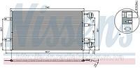 RADIATOR NISSAN PRIMASTAR (02-) 2.5 DC CONDENSER