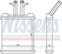 RADIATOR OF THE HEATER OF DACIA DUSTER (10-) 1.5