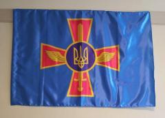 Флаг Украины, политических организаций, корпоративные