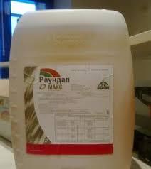 Herbicide Raundap of 48% of century of river.