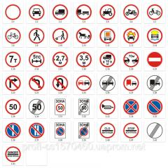 Road signs Prohibition signs