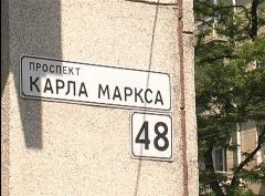 Указатель улицы и номер дома для размещения