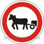 Road signs Prohibition signs the Movement of