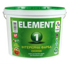 ELEMENT 1 dispersive paint with the high covering