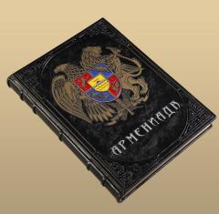 Elite books of handwork of 'Armeniad',